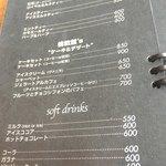 Cafe倫敦館 - MENU