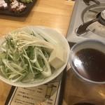 十兵衛 - しゃぶの野菜とポン酢