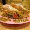 北陸金沢 まわる寿し もりもり寿し - 料理写真:のど黒三点盛