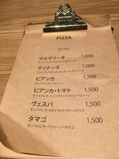 武蔵野カンプス -