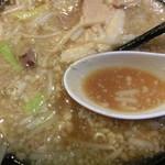 和蔵 - スープ