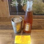 キングダムカレー - 松本カリーラリー実施期間中4店目以降 すべての参加店で受けられるそれぞれの特典 烏龍茶