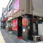 8109800 - チトセピア近く/昭和通り沿い