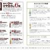 Uogashikappousakanayasembonichi - ドリンク写真:おすすめ酒