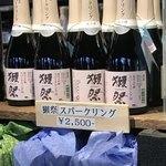 酒市場 -