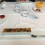 81095945 - 芽キャベツとマッシュルームのキッシュ パンチェッタ パルメザンチーズ からすみパウダー