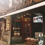 アカシア - こんな雰囲気のお店が新宿にあるとは…!これからも末永く続いてほしいな。