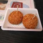 中華粽専門店 龍鳳 -