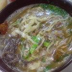 和田屋ラーメン - after(辛味味噌付き) and 近付いて…