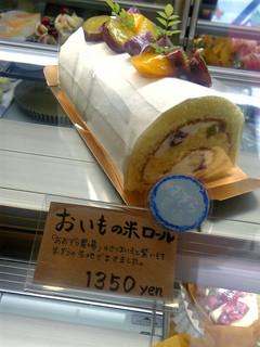 リゼット - おいもの米ロール 1,350円