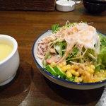 辻町Calme - スープ&サラダ