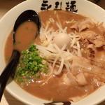 永斗麺 - 「さんまラーメン」(780円)