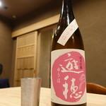 和食 いし津 - ☆日本酒は遊穂ちゃん☆
