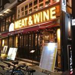 MEAT&WINE ワインホールグラマー - 外観