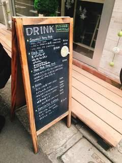 はちくまカフェ -