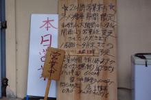 ラーメン倉庫 - 外観(案内板)