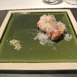リストランテ カノフィーロ - ビーツのフリットとローズマリーの塩 ペコリーノトスカーノ