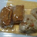 武田餅店 - 料理写真: