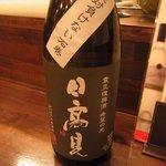 福の根dining - 震災復興酒(石巻) 希望の光(持ち込み)