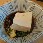 龍宮殿本館 - 湯豆腐を移して