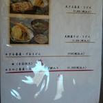 龍宮殿本館 - 麺類メニュー