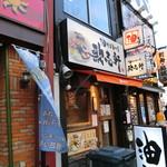 歌志軒 - 狭いお店は人一杯でした