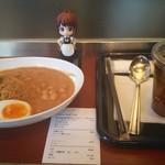 タヒチアン ノニ カフェ - トマトとひよこ豆のAGEレスカレー(950円)