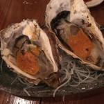 海鮮居酒屋 山傳丸 - 蒸し牡蠣カレーソース 1P (260円)