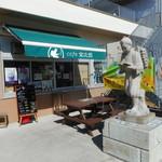 Cafe金次郎 - 外観