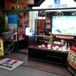 CAFE DE FAN FAN -