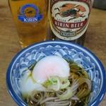 山田屋 - 料理写真:半熟玉子 250円