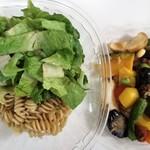 サラダデリMARGO - GRILL野菜のショートパスタ 850→500円