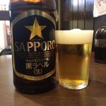 四文屋 - 瓶ビール(中)500円