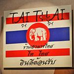 TAI THAI - TAI THAI お店看板