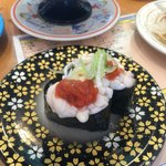 くるくる寿司 ほがらか亭 -