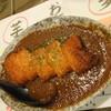 ぼんてん漁港 - 料理写真:カレーかまパン