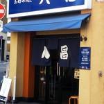 81132010 - 店舗外観(誰も並んでない( ̄▽ ̄))