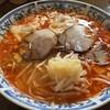 二代目 いまの家 - 料理写真:味噌ワンタンメン 900円