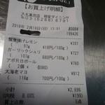柿安ダイニング 大丸東京店 -