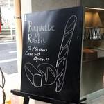 バゲットラビット 自由が丘店 - Baguette Rabbit