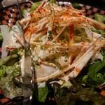 和&ヴィラリゾート個室 美食ダイニング 四季舞 - ◆寒白菜と林檎の和風シーザーサラダ