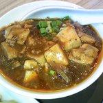 唐庄酒家  - ミニ麻婆豆腐