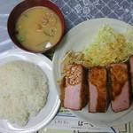 レストランばーく - 2018年2月 ハムカツ定食(4切れ) 800円