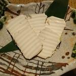東岡崎魚酒場 どぉーん - クリームチーズ醤油漬け