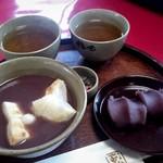 赤福 - 赤福ぜんざいと盆(2個)
