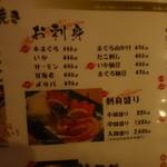 煮込みと惣菜 かん乃 -