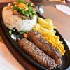 ステーキハウス ブロンコビリー - 料理写真:がんこハンバーグとガーリックビーフライスランチ(1,280円+税)・ライス大盛り2018年2月