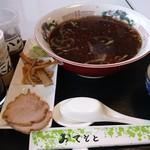 井上食堂 - タイプBラーメン