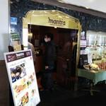 インド料理マントラ - 外観