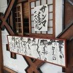 いづ重 - いづ重(京都府京都市東山区祇園町北側)外観